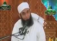 Rehmat-ul-Alameen (Maulana Tariq Jameel Bayan) – 12th December 2016