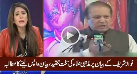 Religious Leaders Criticize Nawaz Sharif & Demand To Take Back His Statement
