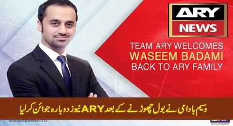 Renowned Anchor Waseem Badami Rejoins ARY News After Leaving BOL Network