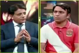 Replay (Cricket Show) – 26th April 2019