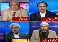 Report (2015 Pakistan Ke Liye Kaisa Raha) – 31st December 2015