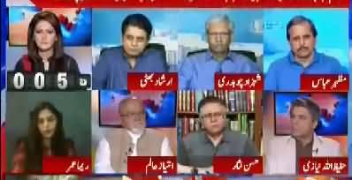 Report Card (Can Nawaz Sharif & Maryam Be Released) - 20th August 2018