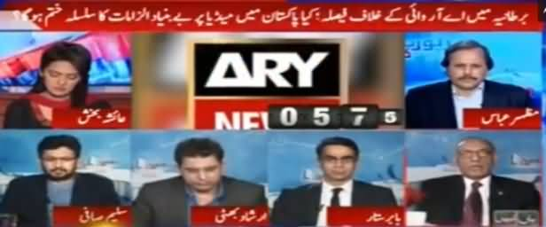 Report Card (Action Against ARY News in UK) - 3rd February 2017