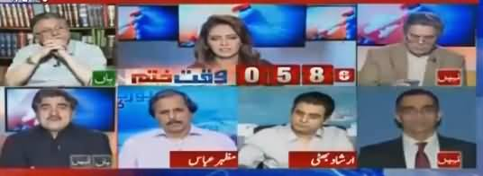 Report Card (Action Against Ex DG ISI Asad Durrani) - 29th May 2018