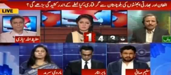Report Card (Afghan & Indian Agents in Balochistan) - 26th May 2015