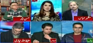 Report Card (Ahsan Iqbal Arrested by NAB) - 23rd December 2019