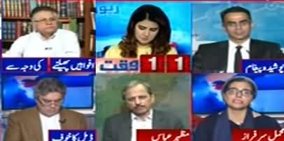 Report Card (Aik Baar Phir Deal Ki Afwahein) - 17th September 2019