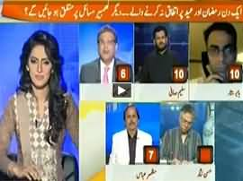 Report Card (Aik Eid Par Ettifaq Na Karne Wale Kaise Mutahid Honge?) - 16th July 2015