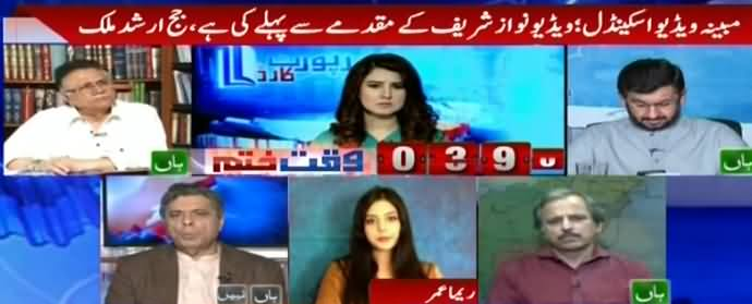Report Card (Alleged Video Scandal) - 8th July 2019