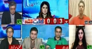 Report Card (Altaf Hussain Indicted in UK) - 10th October 2019
