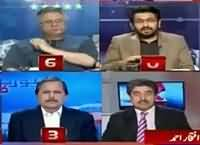 Report Card (Altaf Hussain Should Come Back to Pakistan) – 14th March 2016