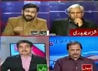 Report Card (An Operation Needed in Cricket Team) – 25th March 2016