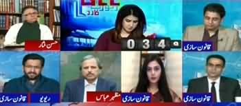 Report Card (Army Chief Extension, Legislation Delayed) - 16th December 2019