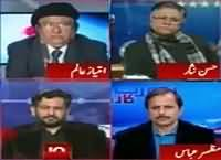 Report Card (Army Chief's Kabul Visit) – 28th December 2015