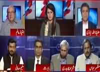 Report Card (Army Chief's Statement on Corruption) – 19th April 2016
