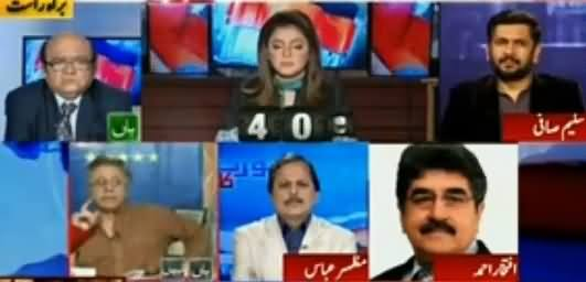 Report Card (Army Operation In Punjab & Other Issues) – 29th March 2016