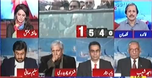 Report Card (Asif Zardari Ki Wapsi) - 23rd December 2016