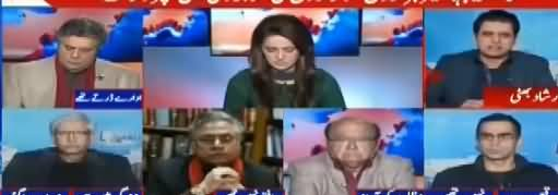 Report Card (Asma Jahangir Ki Sab Se Bari Kamyabi Kia?) - 13th February 2018