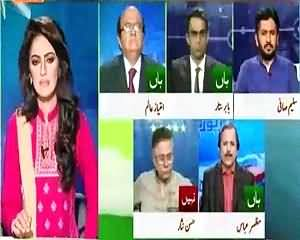 Report Card (Attack on Rasheed Godil in Karachi) – 18th August 2015