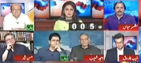 Report Card (Ayesha Gulalai Allegations on Imran Khan) - 1st August 2017