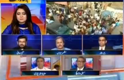 Report Card (Azad Kashmir Elections Special) - 21st July 2016