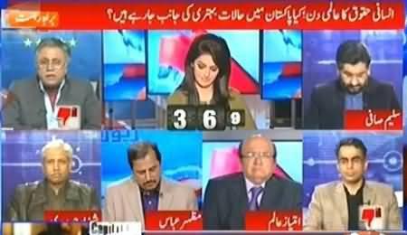 Report Card (Balochistan Mein CM Ki Tabdeeli) – 10th December 2015