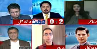 Report Card (Bilawal's Statement About Imran Khan) - 26th March 2020