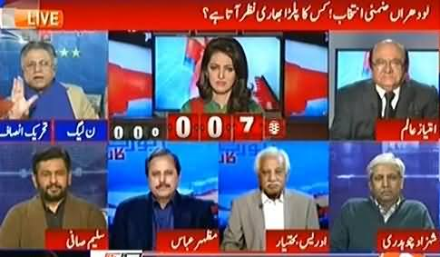Report Card (By-Election in Lodhran, Who Will Win?) – 22nd December 2015