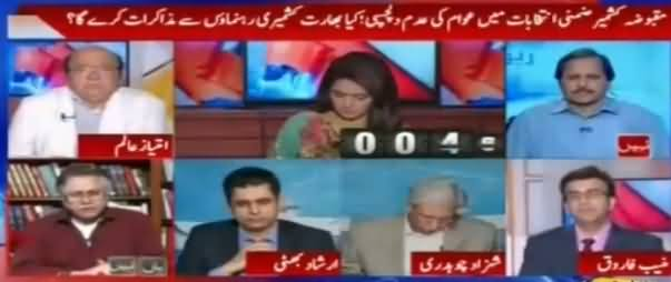 Report Card (By-Election in Occupied Kashmir, Election 2018) - 11th April 2017