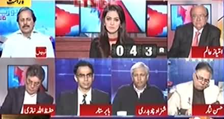 Report Card (Can Pervez Musharraf Become MQM Chief) - 14th November 2016