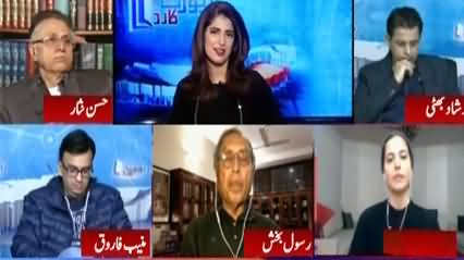 Report Card (Can PPP Want to Get A Deal?) - 22nd December 2020