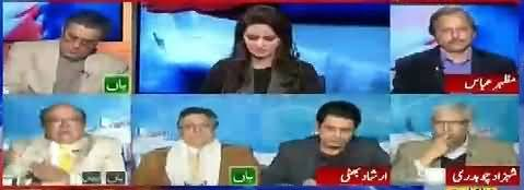 Report Card (Can Shahbaz Sharif Be Alternative of Nawaz Sharif?) - 26th February 2018