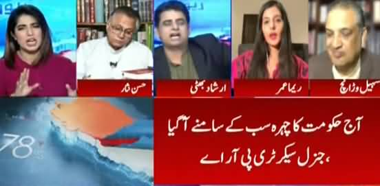 Report Card (Cantonment Board Election, Journalists Protest) - 13th September 2021