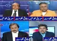 Report Card (Census Should Be Under Govt Supervision) – 22nd February 2016