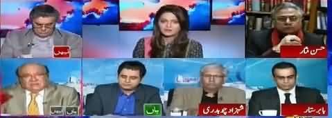 Report Card (Ch. Nisar Ke PMLN Chorne Se Kia Hoga?) - 27th February 2018