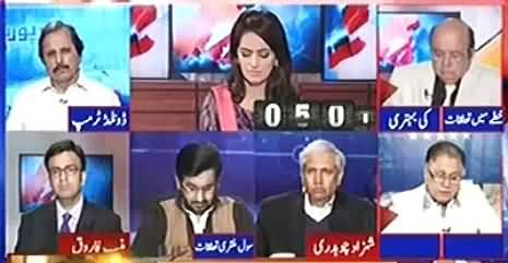 Report Card (Challenges For New Army Chief) - 22nd November 2016