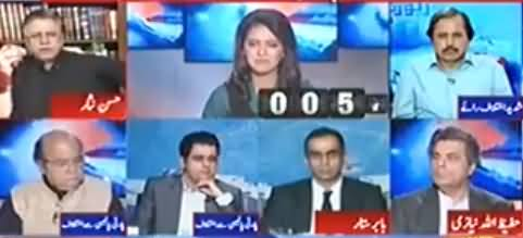 Report Card (Chaudhry Nisar's Criticism on PMLN) - 20th September 2017