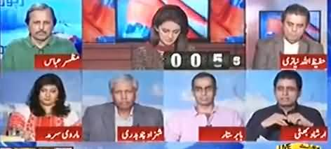 Report Card (Chaudhry Nisar Statement About Maryam Nawaz) - 8th September 2017