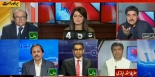 Report Card (Chaudhry Nisar Vs Aitzaz Ahsan) – 11th April 2016
