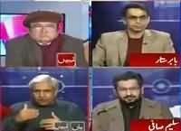 Report Card (Chaudhry Nisar Vs Peoples Party) – 29th January 2016