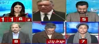 Report Card (Chief Justice Asif Saeed Khosa's Performance) - 20th December 2019
