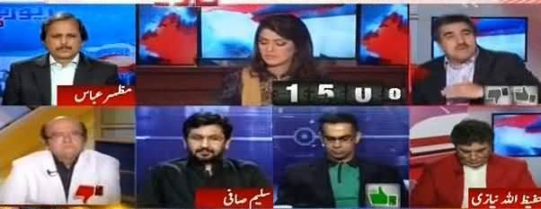Report Card (Chief Justice Ka Commission Se Inkar) – 13th May 2016