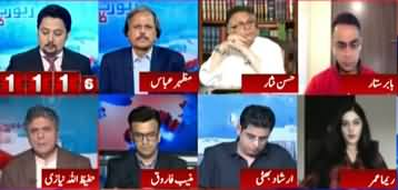 Report Card (Chief Justice Remarks About Govt) - 13th April 2020