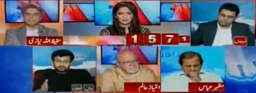 Report Card (CM Punjab Usman Buzdar in Trouble) - 31st August 2018