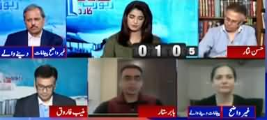 Report Card (Corona Spreading in Pakistan, Who Is Responsible?) - 15th June 2020