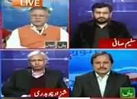 Report Card (CPEC: Reservations of Provinces) – 11th January 2016