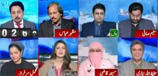 Report Card (Criticism on Aurat March) - 7th March 2020