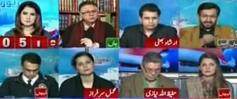 Report Card (Criticism on Pervez Musharraf Case Judgement) - 18th December 2019