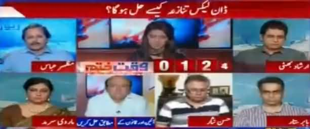 Report Card (Dawn Leaks Issue Kaise Hal Hoga) - 1st May 2017