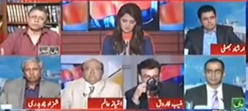 Report Card (Democracy Will Be Taught in Syllabus) - 29th August 2017